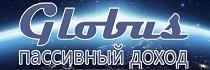 Globus-inter