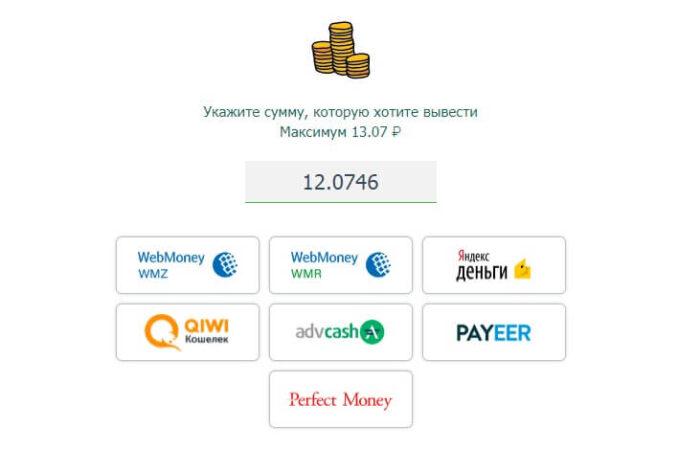 Вывод денег из Сеоспринт