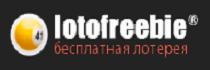 Lotofreebie