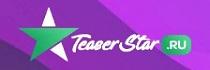 Teaserstar