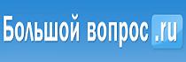 Bolshoyvopros
