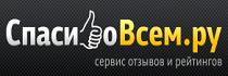 https://vadimmorozov.ru/wp-content/uploads/2020/05/spasibovsem.ru_.png
