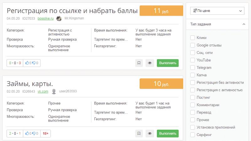 TaskPay как можно заработать