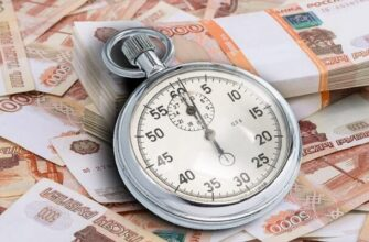 Как заработать 5 рублей за 5 минут