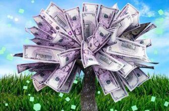 Как приумножить от 500 рублей