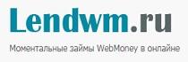 Lendwm