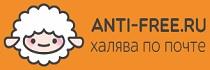 Anti-free